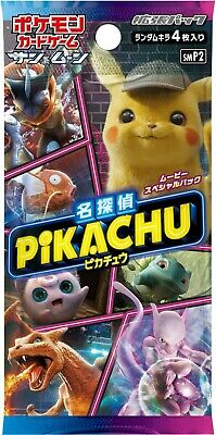 Detective Pikachu Movie Special Pack SMP2 - Japanese Reverse Holo Pokemon Cards