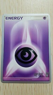 Pokemon Psychic Energy Diamond & Pearl 2009 World Championship Card NM (A)
