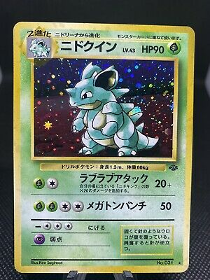 Nidoqueen 031 Holo Jungle Japanese Pokemon Card