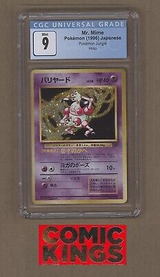 1996 Japanese Jungle Mr. Mime Holo #122   Cgc 9  Nm/mint+  Pokemon  Comic Kings