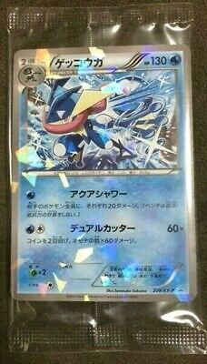 unopend Greninja 209/XY-P Promo Pokemon Card Japanese