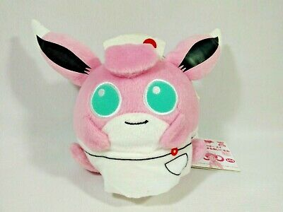 WIGGLYTUFF Nurse Joy Plush Doll Pokemon XY UFO Banpresto Toy Japan 2014 TAG 5
