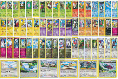 Pokemon XY Roaring Skies Common Uncommon Rare Set - Pick One or More
