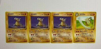 Japanese Cubone No.104 & Marowak No.105 Jungle Set Pokemon Cards Nm