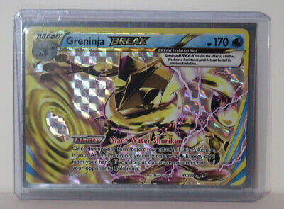 Pokemon - Greninja BREAK - 41/122 - XY BREAKpoint - Ultra Rare - Near Mint