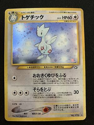 TOGETIC - Neo Genesis #176 - Japanese - HOLO - Pokemon Card - SEE CONDITION