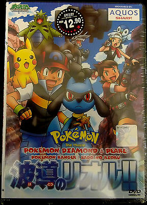 Pokemon Ranger and the Kidnapped Riolu! (Part 1 & 2) +SP ~ Diamond & Pearl ~ NEW