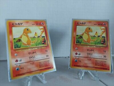 Pokemon Charmander Base Set Japanese 1st Edition No Rarity Symbol 1996 EXC #1