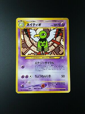 Xatu No. 178 Japanese Neo Discovery Pokemon Card - Light Play