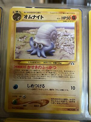 Japanese Omanyte No. 138 Neo Discovery - Common Pokemon Card - NM