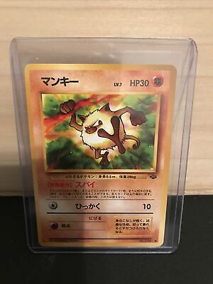 MANKEY - Japanese Jungle Set - No. 056 - Common - Pokemon Card - NM