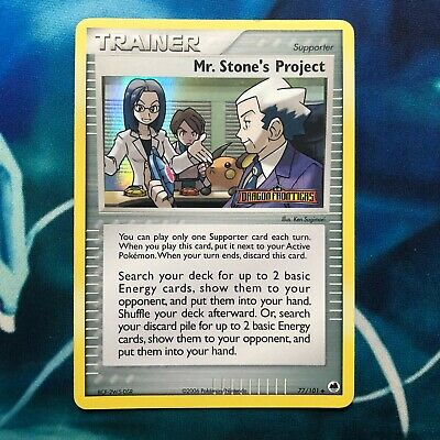 Mr. Stone's Project - 77/101 Ex Dragon Frontiers Holo Pokemon Card - NM