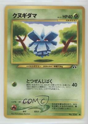 2000 Pokemon Neo Discovery Japanese Pineco #204 2u3