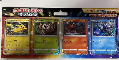 Pokemon Card set sun&moon Pikachu Rowlet Litten Popplio Japanese