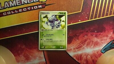 Japanese Weezing 1st Edition EX Ruby & Sapphire Pokemon Card NM