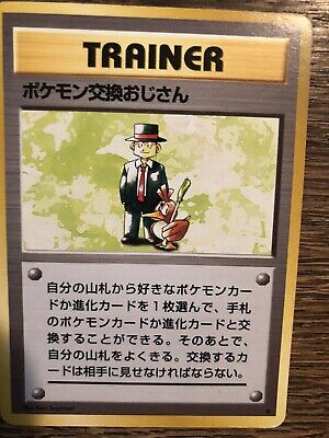 Pokemon Trainer-Pokémon Trader JAPANESE BASE SET MINT