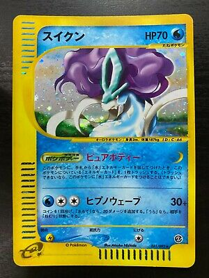 Pokemon E Series Unlimited Holofoil Rare Suicune Japanese Aquapolis 031/092