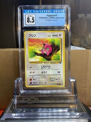 Japanese 1996 Jungle Jigglypuff Pokemon Card CGC 8.5 NM/MINT+ PSA BGS