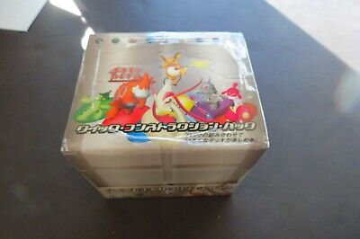 Pokemon Japanese EX Emerald Quick Construction Pack Booster Box SEALED Milotic