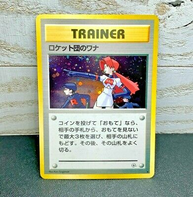 The Rocket's Trap Trainer Gym Heroes Holo Rare Pokemon card Japanese NEAR MINT