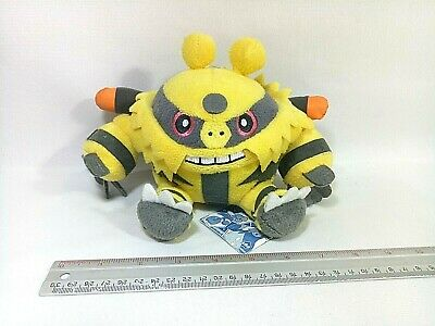 Pokemon ELECTIVIRE Diamond & Pearl Plush Doll 6