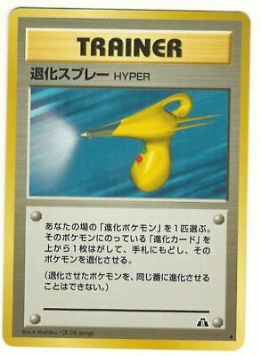 HYPER DEVOLUTION SPRAY TRAINER NEO DISCOVERY Japanese UNCOMMON POKEMON Card MINT
