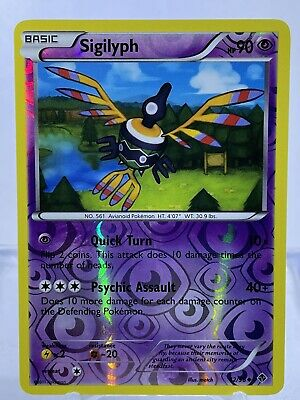 Sigilyph 42/98 Emerging Powers Reverse Holo Uncommon Near Mint Pokemon
