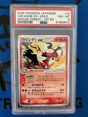 ARCANINE EX 016/086 Legend Maker PSA 8 NM MINT HOLO Japanese 1st Ed Pokemon card