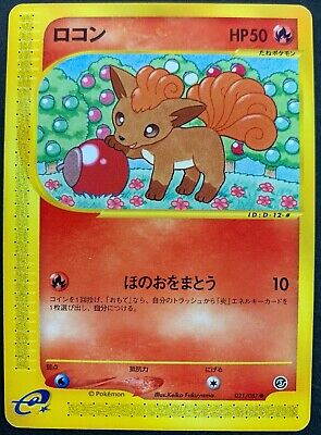 Pokemon Card Japanese Vulpix E Series 3: Aquapolis 021/087 NM Non-Holo Common!!!