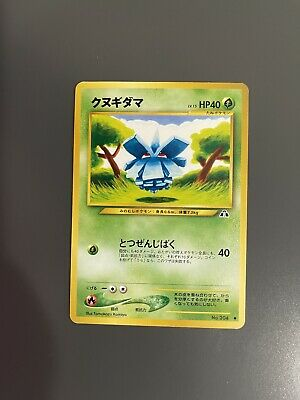 Pokemon Japanese Pineco 204 from Neo Discovery Set NM