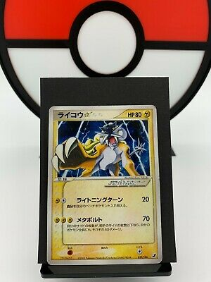 Raikou 039/106 Gold Star EX Unseen Forces 2005 Pokemon Card > Japanese < MP+
