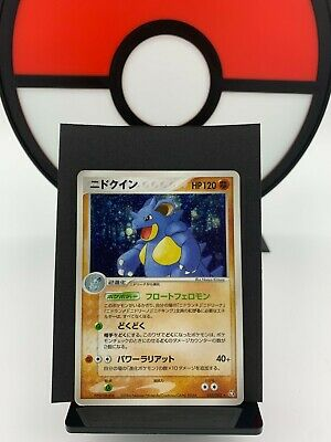 Nidoqueen 055/082 EX FireRed & LeafGreen Pokemon Card > Japanese < MP