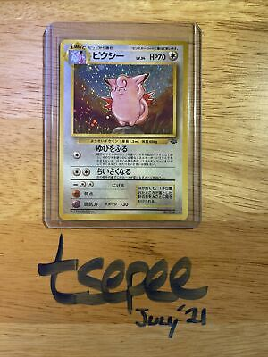 Clefable 1/64 Holographic 1999 Japanese Pokemon Card, Jungle WOTC