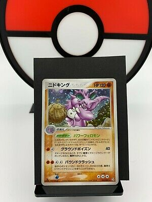 Nidoking 056/082 EX FireRed & LeafGreen 1st Edition Pokemon Card > Japanese < NM
