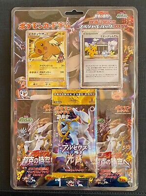 Pokemon Blister Ash's Pikachu Lv X Advent of Arceus Sealed Jap