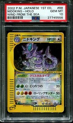 Pokemon Psa 10 Gem Mint Crystal Nidoking Japanese Aquapolis Wind From Sea 1ed
