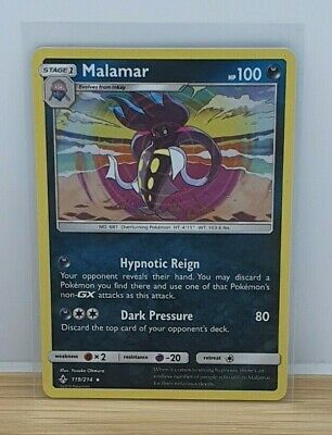 Malamar Holo Shiny Pokemon TCG Card Sun & Moon Unbroken Bonds 119/214 NEAR MINT
