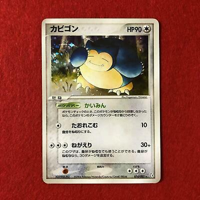 Snorlax EX FireRed & LeafGreen 074/082 Holo Japanese Pokemon Card $0.99