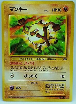 Pokemon Japanese Mankey #056, Rare, Jungle Set