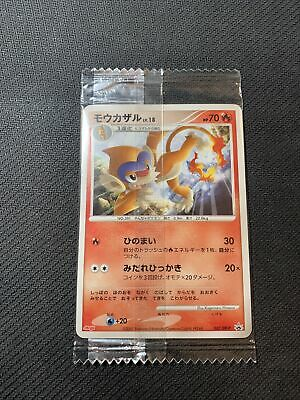Monferno 037/DP-P Sealed Japanese Promo Meiji 2007 diamond pearl era pokemon HTF