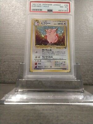 Pokemon Clefable Jungle Japanese Holo Rare No 36 PSA 8