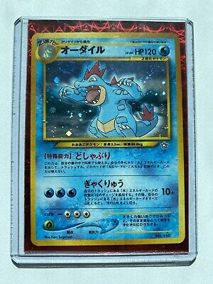 Feraligatr Meganium Neo Genesis Japanese Pokemon Card Holo Rare NM 🔥🔥🔥