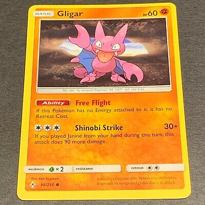 Pokemon S&M Unbroken Bonds Set COMMON Gligar 98/214 - Near Mint (NM) Condition