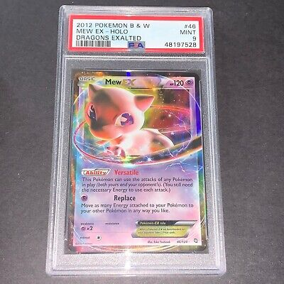 Pokemon PSA 9 B&W Dragons Exalted Set ULTRA RARE Mew EX 46/124 - PSA MINT 9