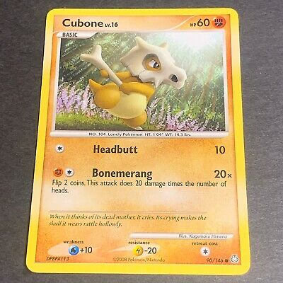 Pokemon D&P Legends Awakened Set COMMON Cubone 90/146 - Near Mint (NM) Condition