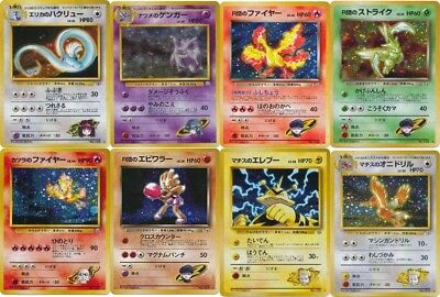JAPANESE Pokemon cards. Gym Heroes RARE HOLO cards (Gengar Moltres Scyther etc)