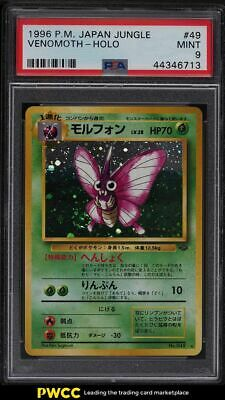 1996 Pokemon Japanese Jungle Holo Venomoth #49 PSA 9 MINT