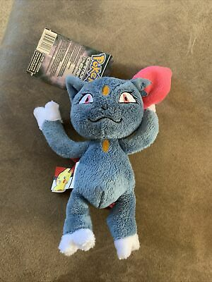 Pokemon Diamond and Pearl Series 3 Sneasel Plush from Jakks Pacifics - NEW