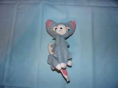 Glameow Jakks Pacific Pokemon Plush Diamond Pearl Nintendo Doll 2007 fast ship