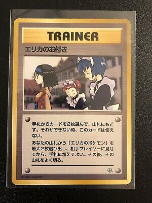 Pokemon TCG - Japanese - Gym Heroes - Erika's Maids - Common - NM
